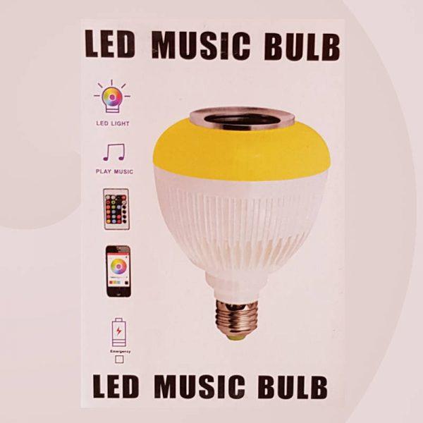 Bec wireless cu difuzor, 12W, LED, bluetooth