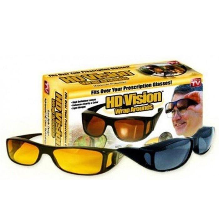 ochelari pentru condus, set 2 perechi